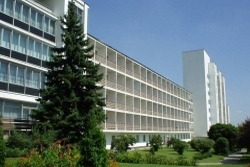 Санаторий «Москва» Ессентуки